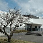 本荘郷土資料館