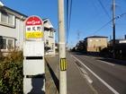 S20170田尻野