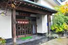 宿_三船旅館