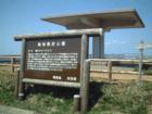 観_木境展望所