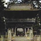 観_永泉寺山門