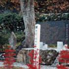 観_畑中喜右衛門の碑