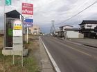 K10250薬師堂
