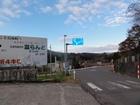V20150大川端(旧JA直根支店前)