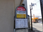 K20210矢島郵便局前
