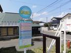 520120松ヶ崎共済会館