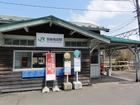 520130羽後亀田駅