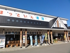 410130道の駅(鳥海郷)