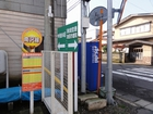 X20020亀田郵便局