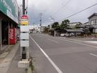 E20632本荘大町
