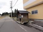 210121板井沢(伊藤医院前)