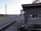 E10490上川大内出張所前