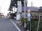 E10550楢渕
