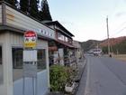 E20030内山