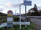 E20060曲沢