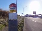 A20080内道川