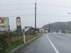 E20480沖村