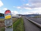 H10140雪車町入口