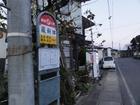 I10560蔵新田
