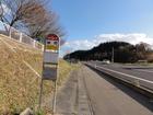 I20280畑村