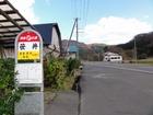 I20310笹井