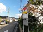 I20360館