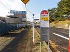 J20120西目中学校前