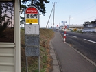 J20150若松町